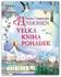 Obrázek z Hans Christian Andersen – Velká kniha pohádek