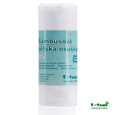 Obrázek z Bambusová osuška, bílá